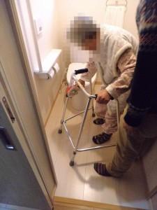 トイレ改修工事 歩行器利用