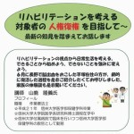 20161001094226_00001_s